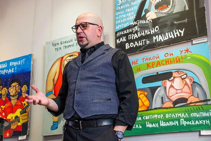 Волшебный мир художника Васи Ложкина: коты, Ленин без трусов и панк-культура