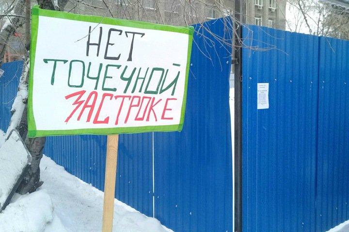 Мэрия отстояла сквер у новосибирского цирка