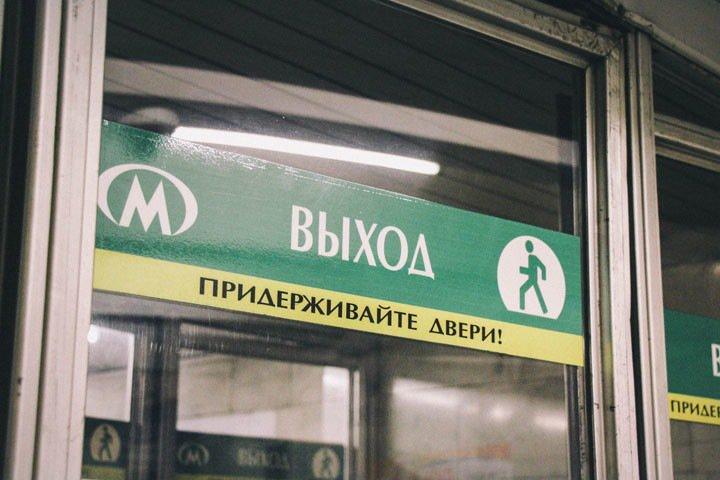 Новосибирская станция метро «Спортивная» не прошла госэкспертизу