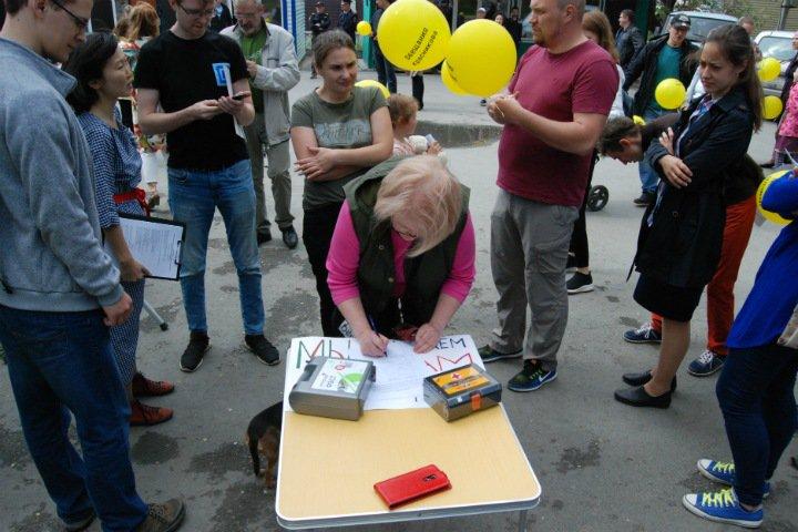 Первый за 20 лет протестный митинг прошел в наукограде Кольцово