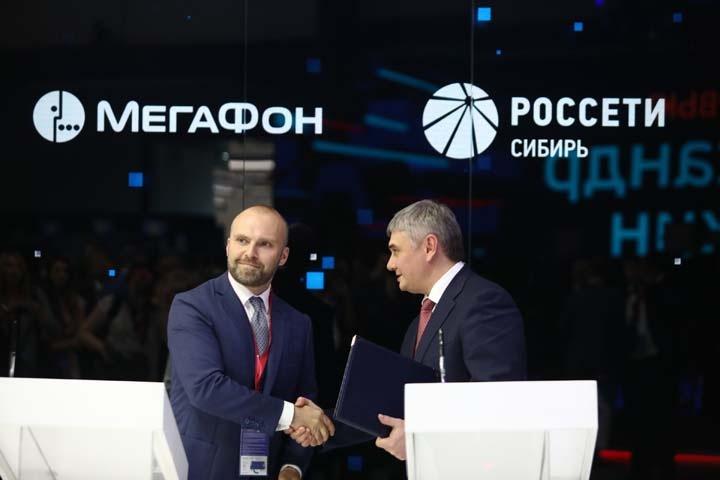 «МегаФон» и МРСК Сибири будут сотрудничать в сфере цифровизации бизнеса