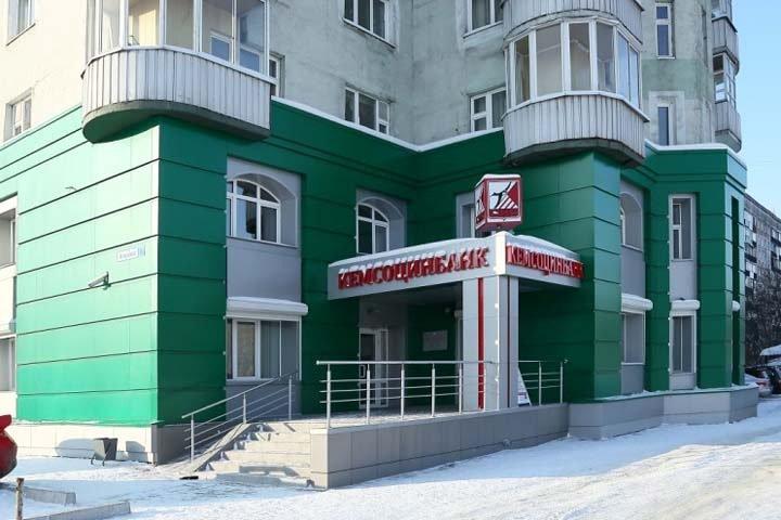 Кемеровский банк лишился лицензии из-за «схемных» сделок и подозрительных владельцев