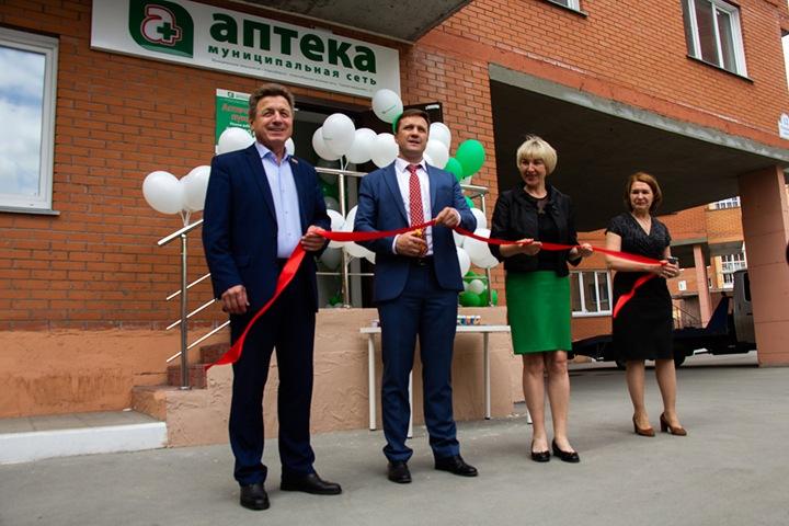 Новосибирская аптечная сеть открыла новый филиал с фитобаром
