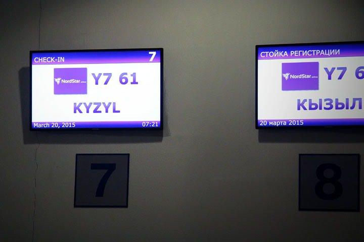 Цены на авиабилеты и путешествия выросли в Новосибирске