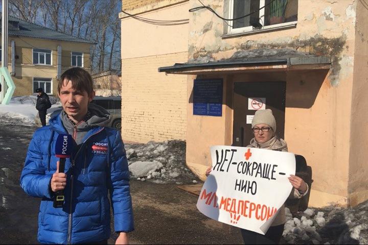 Голодавшим кузбасским санитаркам отказывают в выплате выходного пособия