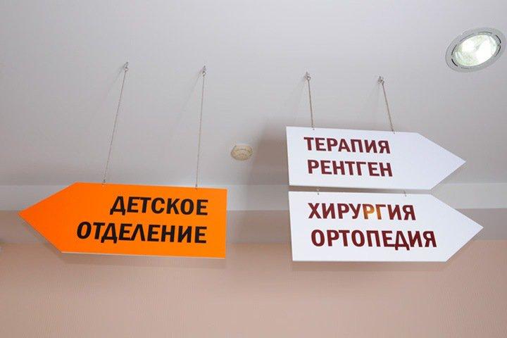 Алтайский минздрав просит главврачей региона брать на работу пенсионеров и жителей ближнего зарубежья