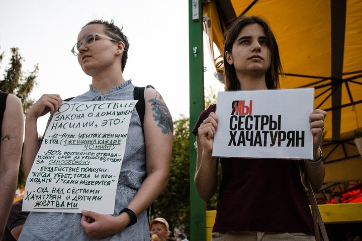 «Нас так можно всех перебить»: жители Новосибирска поддержали сестер Хачатурян