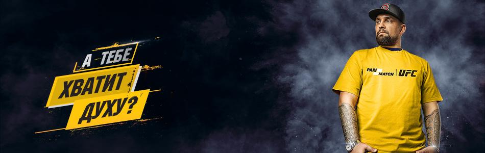 Париматч — зеркало официального сайта, доступное всегда