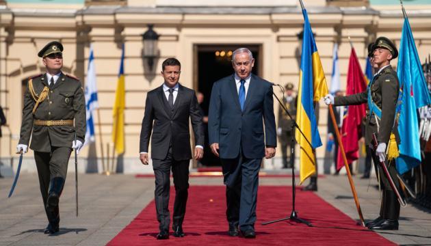 Украина и Израиль хотят распространить Соглашение о свободной торговле