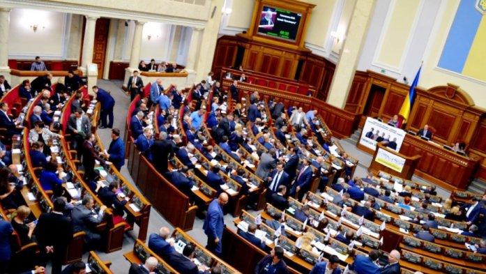 Отмена неприкосновенности и отставка генпрокурора Украины