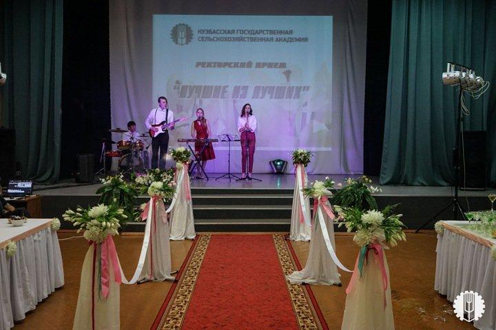 Студенты кузбасской академии пожаловались Путину на своего ректора