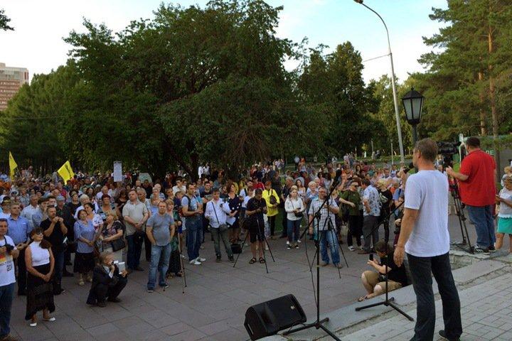 Новосибирцы вышли на митинг против повышения тарифов ЖКХ. Онлайн