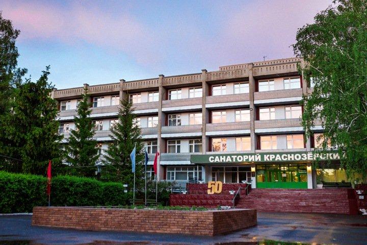 Аудиторы нашли нарушения на миллионы при господдержке новосибирских инвестпроектов