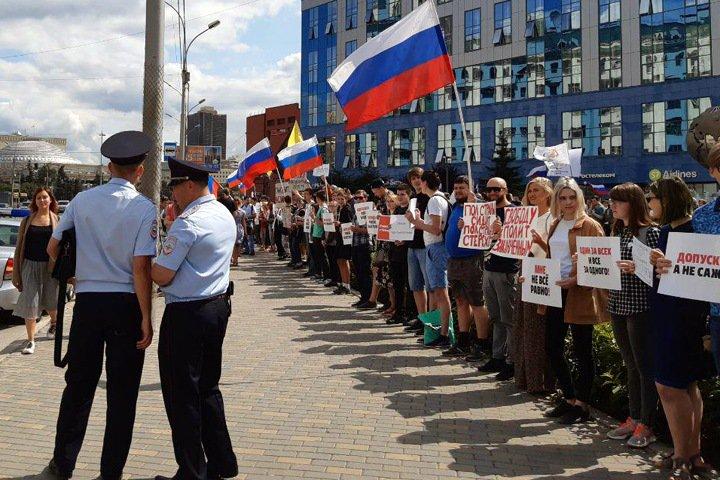 Акции солидарности с Москвой и за освобождение политзаключенных в Сибири. Онлайн