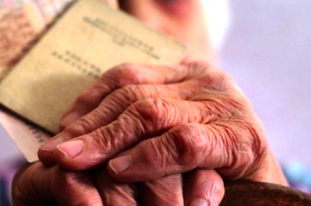 Пенсии похищены и переведены в частные фонды