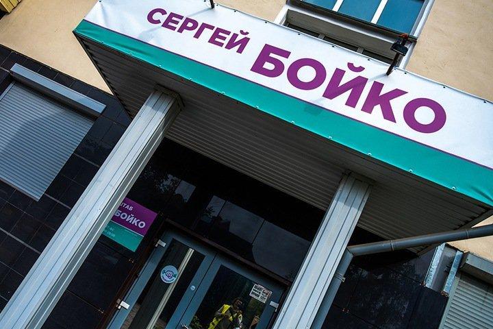 Силовики снова обыскивают главу новосибирского штаба Навального