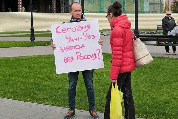 Акции в поддержку протестующих в Улан-Удэ проходят в городах России