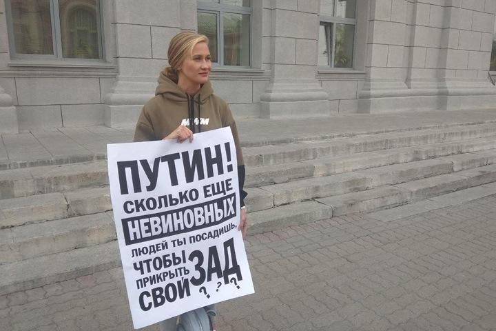 Одиночные пикеты в поддержку участников «московского дела» проходят в Новосибирске