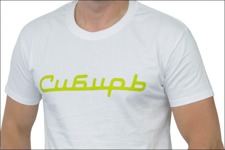 S7 и Ozon запустили бренд одежды «Сибирь» для благотворительности