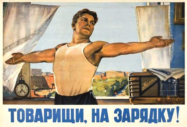 Стали известны самые здоровые регионы России