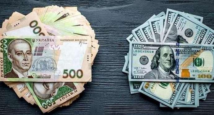 Обменять гривны на доллары
