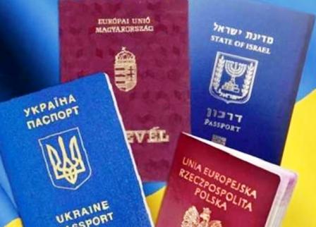 Названы страны, с которыми украинская власть хочет одобрить второе гражданство