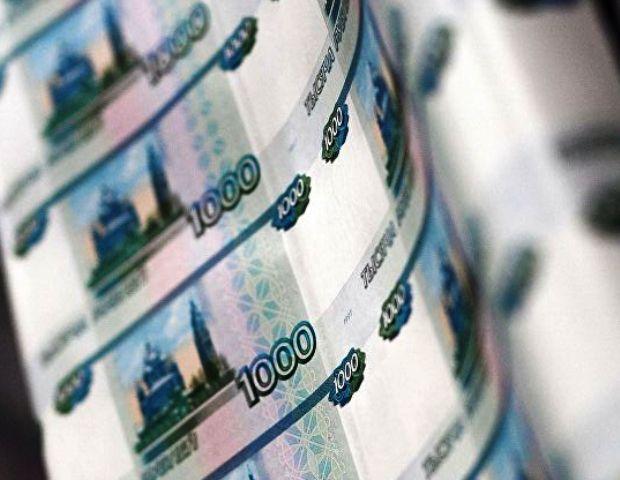 Что будет с рублем, ипотекой и кредитами? ЦБ снизил ключевую ставку