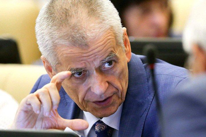Бывший главный санитарный врач РФ не поверил в запрет выходить из новосибирской школы после массового отравления