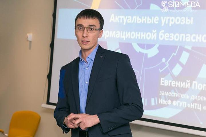 Бывший новосибирский чиновник из ОНФ зарегистрировал «Мультифора ТВ»