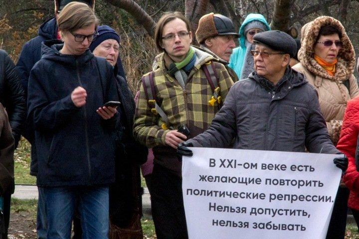 Люди молчали от страха, но мы не имеем на это права: имена жертв репрессий зачитали на митинге в Новосибирске