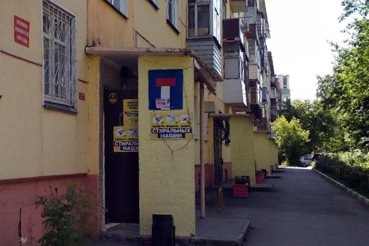 Жительница Новосибирска заявила в полицию о мошенничестве с «ремонтом» стиральных машин