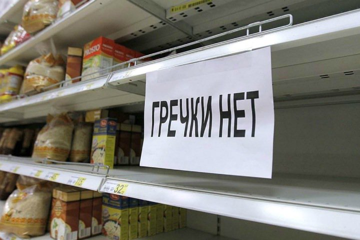 Числа недели: дешевый Красноярск, Алтай без гречки и краудфандинг в Томске