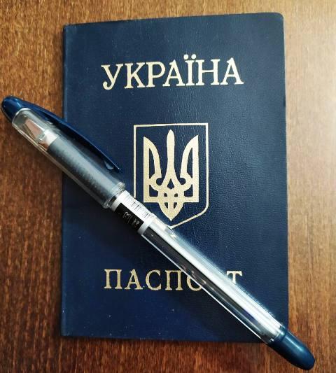 Перепись населения в Украине намечена на 2020 год