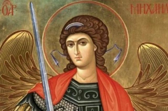 Собор Архистратига Михаила – что за праздник?