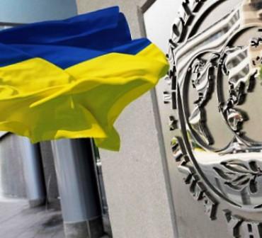 Чем закончилась миссия МВФ в Украине?