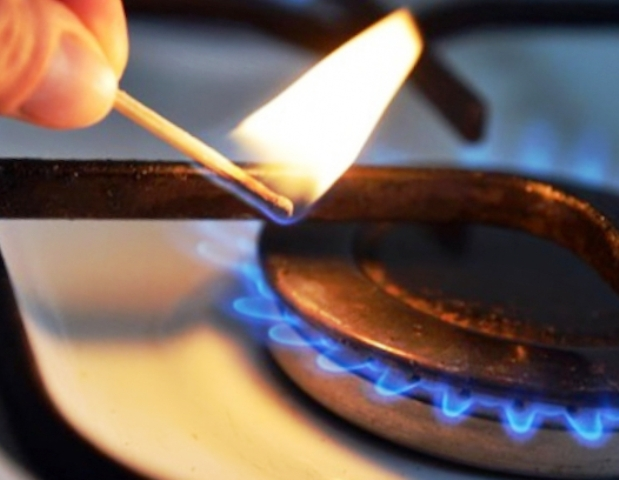 В чем причина повышения цены на газ для населения?