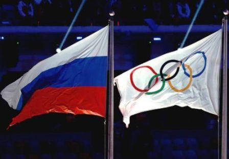 WADA хочет отстранить Россию от спорта