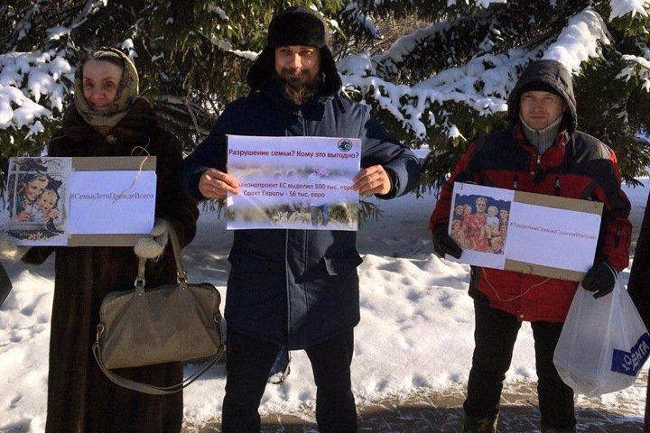 Православные активисты Новосибирска выступили против закона о домашнем насилии: «В семье всякое бывает, не без греха»