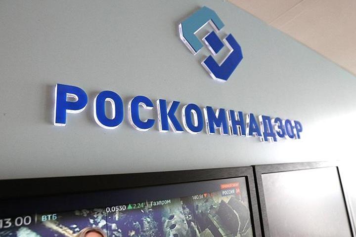 Обвиненный в пытках наркополицейский пожаловался на Тайгу.инфо в Роскомнадзор