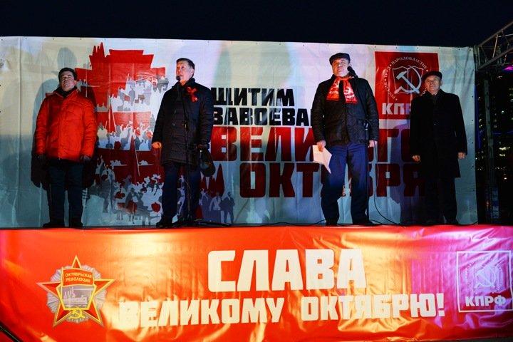 «Начинается великий поворот»: новосибирские коммунисты отметили 7 ноября и потребовали федеральных денег на метро