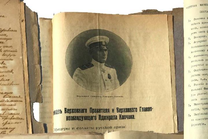 Декларация омского правительства и письма жене: Архив Колчака распродадут в Париже