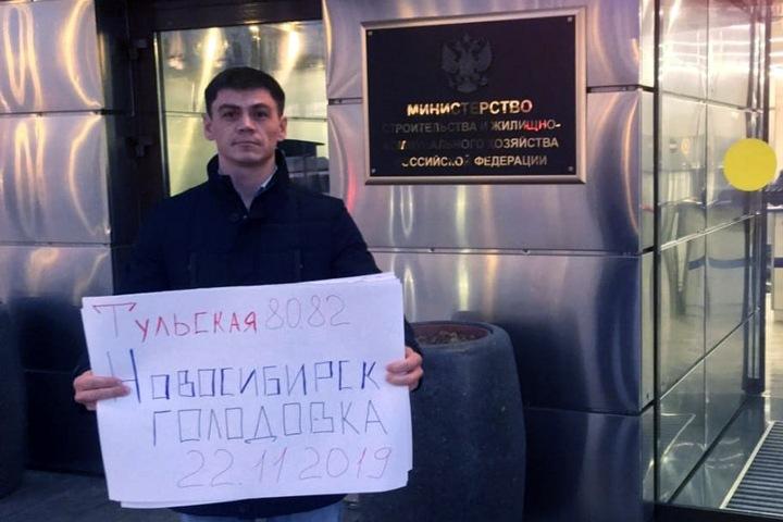 Обманутые дольщики Новосибирска объявили общую голодовку
