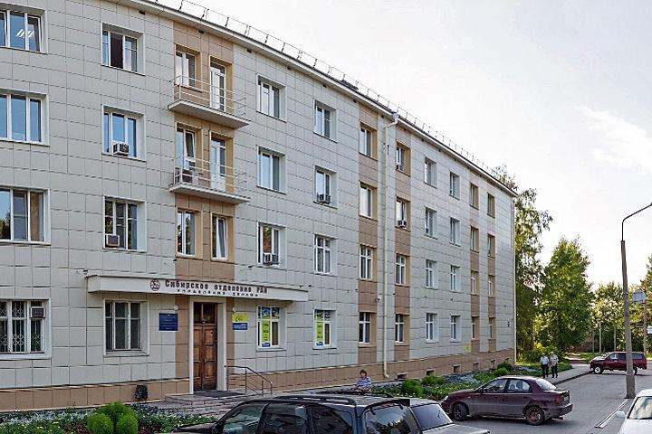 СМИ сообщили об обысках в Сибирского отделении РАН и квартирах сотрудников
