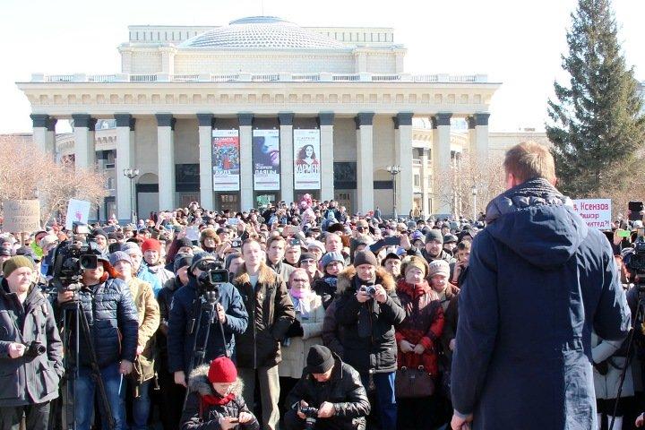 Сибирским регионам указали на антиконституционность ограничений митингов
