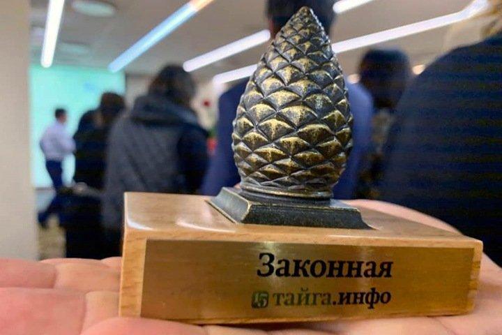 Руководители российских СМИ поздравили Тайгу.инфо с 15-летием