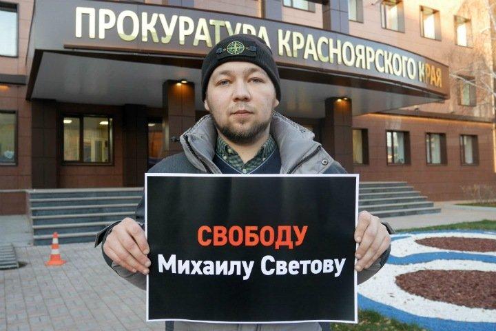 Экс-координатор владивостокского штаба Навального задержан в Красноярске