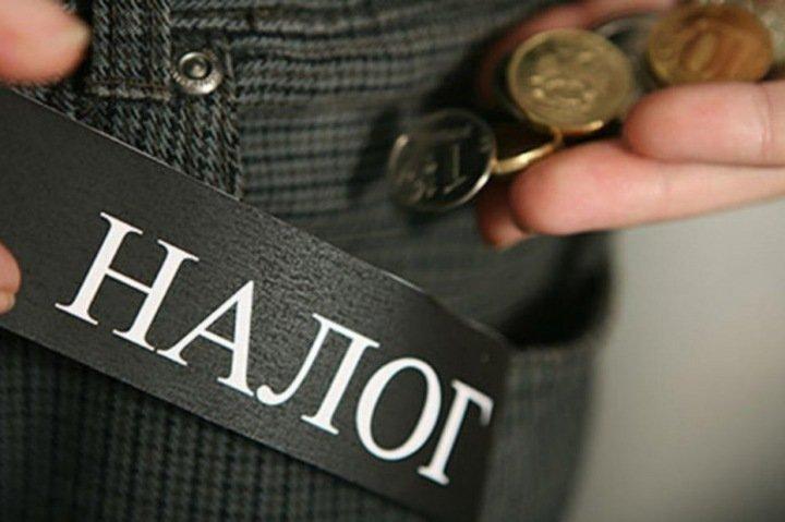 Ликбез по налогу «на самозанятость» от Тайги.инфо