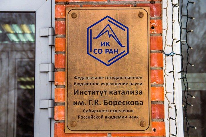 Правительство выделило 37 млрд на новосибирский синхротрон
