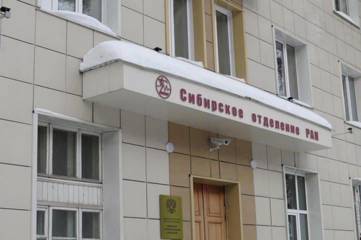 «Если пообещал, то сделает»: новосибирский Академгородок выступил в защиту бывшего управделами СО РАН
