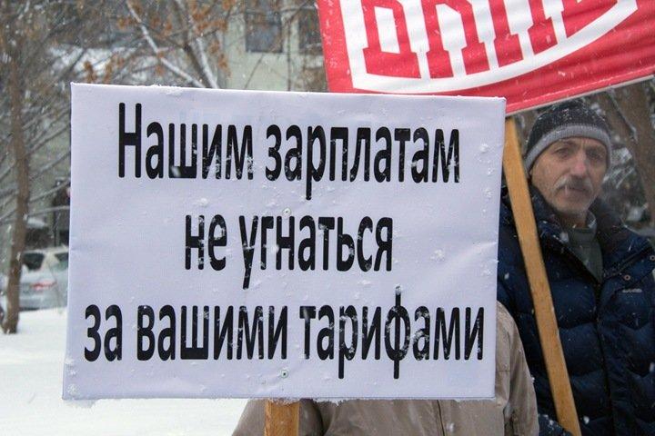 Новосибирский митинг против повышения тарифов на проезд: «Хоть один пример был, чтобы с нас собрали, и деньги пошли во благо?»